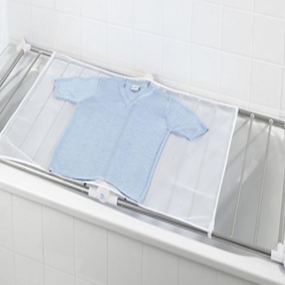 Etendoir de baignoire en acier inoxydable