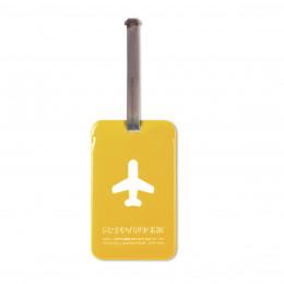 Etiquette de bagage rectangulaire en plastique jaune moutarde