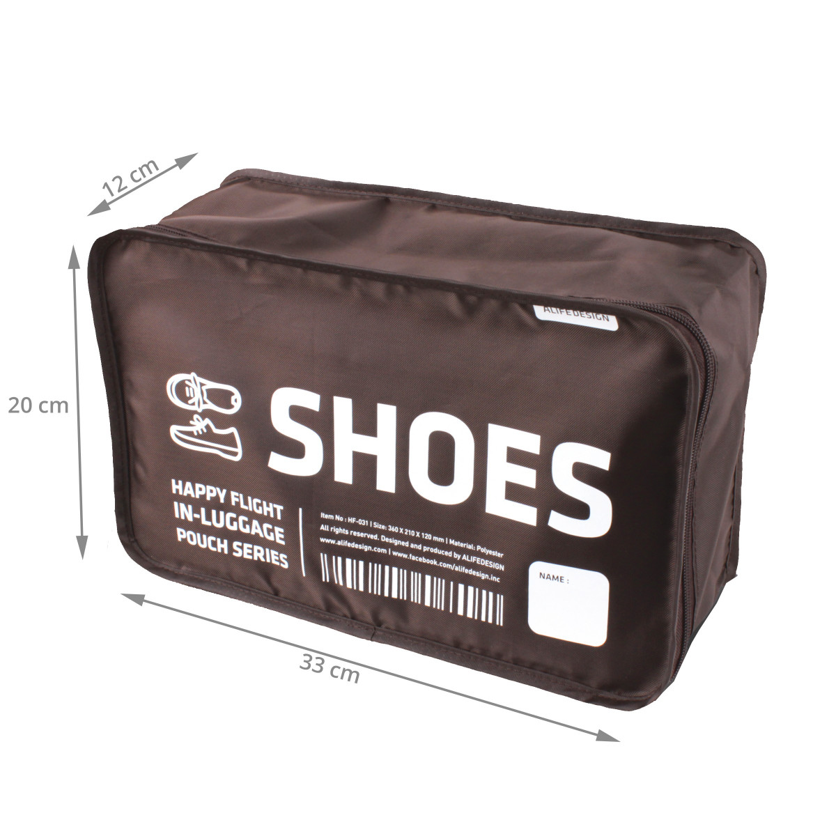 Housse chaussures marron rangement valise for Housse de voyage