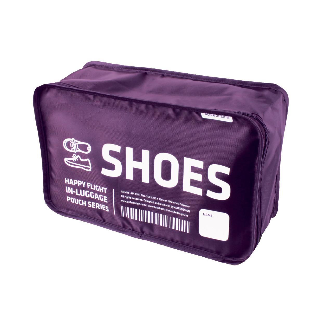 housse chaussures violette rangement valise
